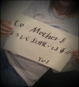 to-mother